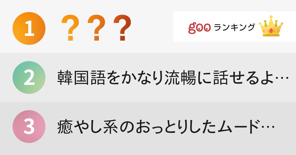 SMAP草なぎ剛の魅力ベスト10