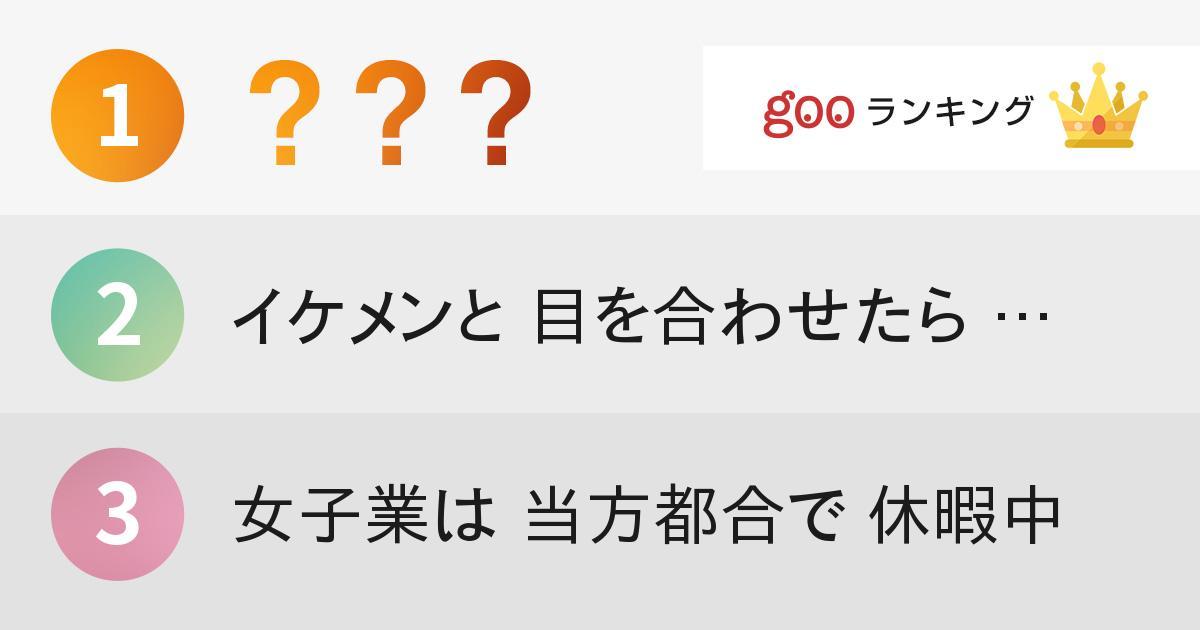 """巷で話題の""""こじらせ女子""""川柳、「ごーしちご」が選ぶ10選"""