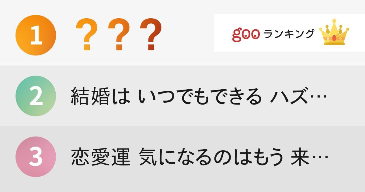 30代のリアルな恋愛川柳「ごーしちご」スタッフが選ぶ10選