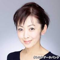 斉藤 由貴