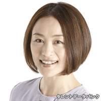上村 愛子