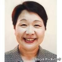 角田 雅子