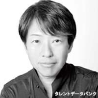 久保田 昭人