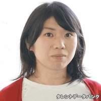 横井 友子