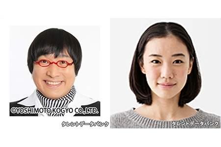 「山里亮太(南海キャンディーズ)&蒼井優」