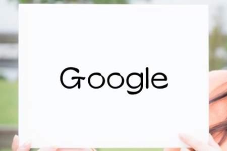 「Google」