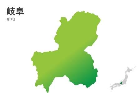 「岐阜県」
