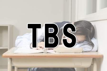 「TBS」