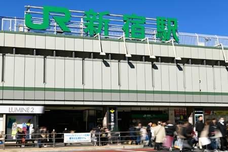 「新宿駅」