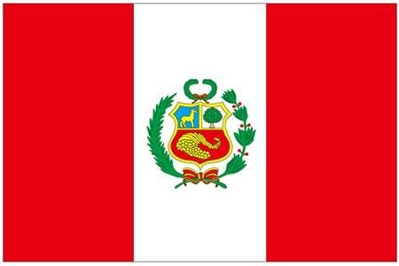「秘」(ペルー共和国)