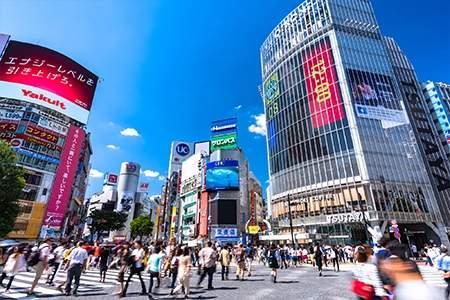 「東京都」