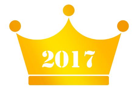 dメニュー検索 2017検索ワードランキング