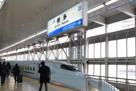 「目尾」これ読める?読めたらスゴイ福岡の難読地名ランキング