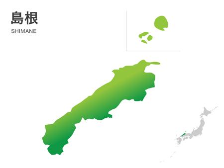 「島根県」