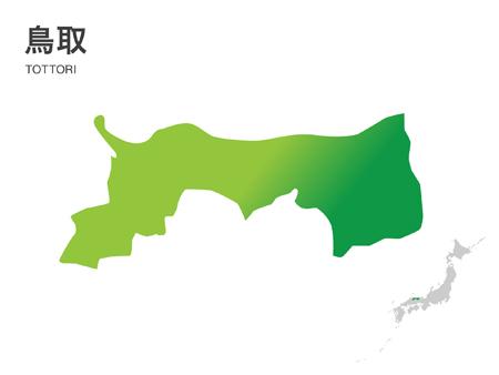 「鳥取県」
