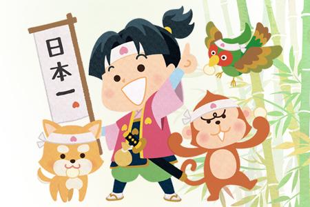日本を代表する「太郎」ランキング