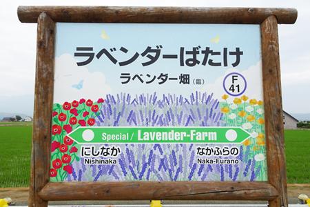 日本一かわいい「駅名」ランキング