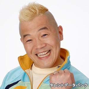 「ウド鈴木」