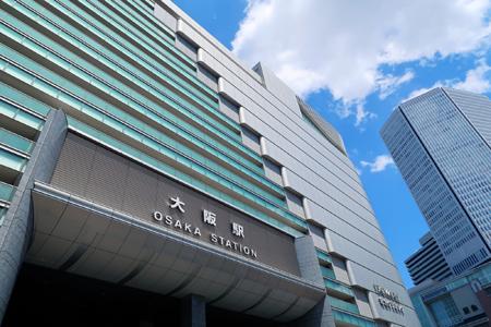「大阪駅/梅田駅/東梅田駅/西梅田駅」