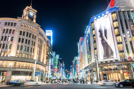 【TOP3】Tente adivinhar quais províncias do Japão mais têm pessoas ricas!