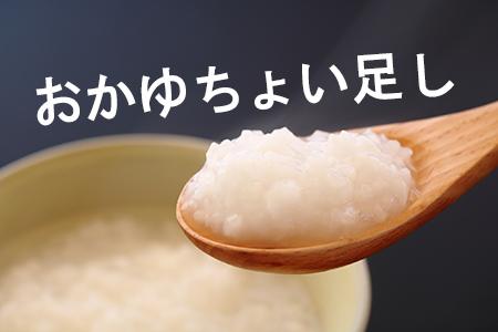 """1月7日は七草粥の日!おかゆに""""ちょい足し""""すると美味しいものランキング"""