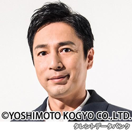 「徳井義実(チュートリアル)」