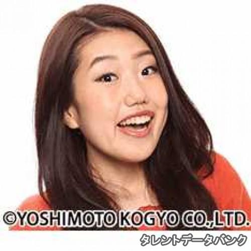 横澤 夏子