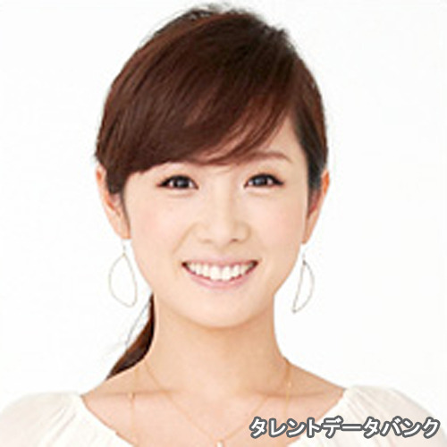 最も衝撃を受けた女子アナの結婚報道ランキング|高島彩(フリー ...